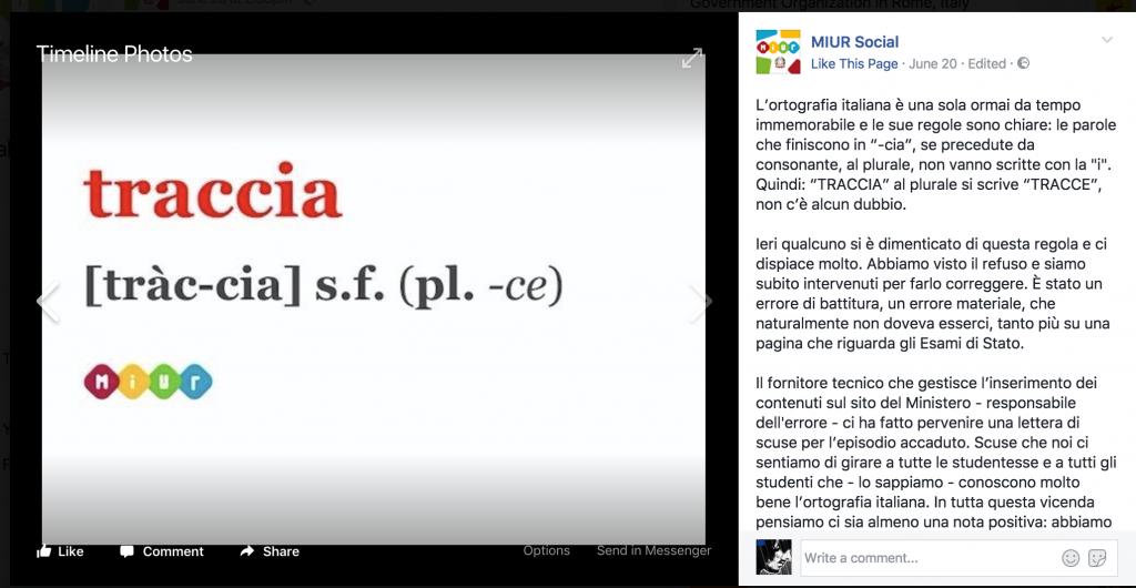 social media marketing fail win giungo ministero2